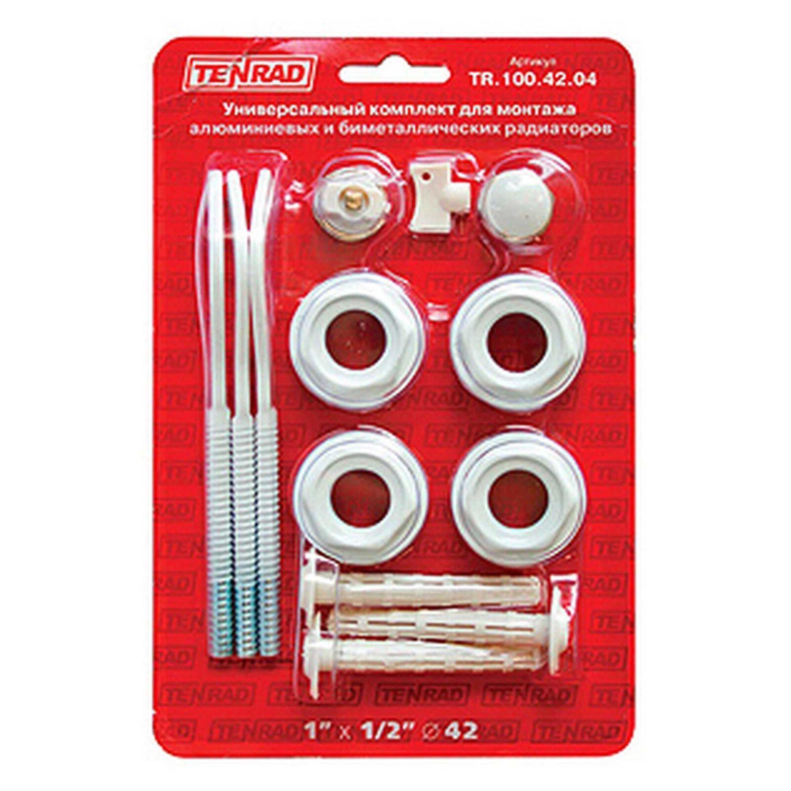 """Комплект универсальный 3/4"""" TENRAD для монтажа радиаторов с кронштейнами (пробка,3 кронштейна, воздухоотводчик, ключ для воздухоот.)"""