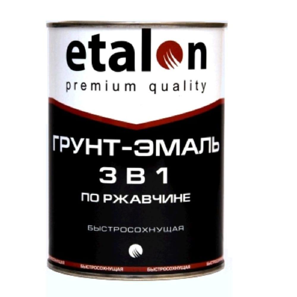 Грунт-эмаль 3в1 шоколад. ускор.сушки (1,9) Etalon