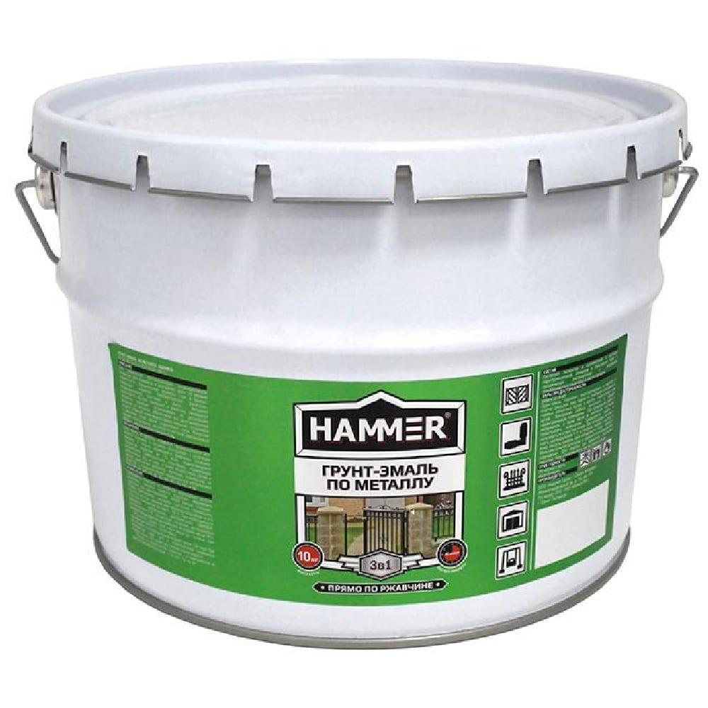 Грунт-эмаль по металлу HAMMER light серая (10кг)