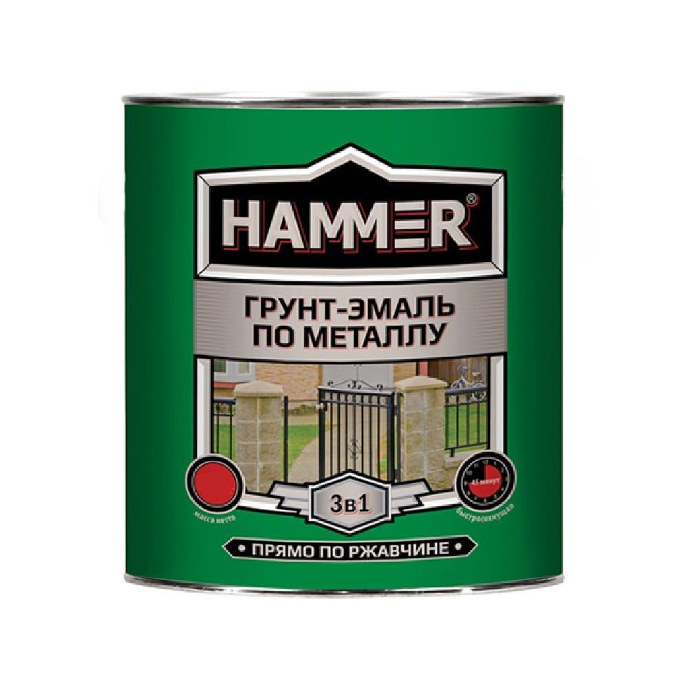 Грунт-эмаль по металлу HAMMER серая (0,9кг)