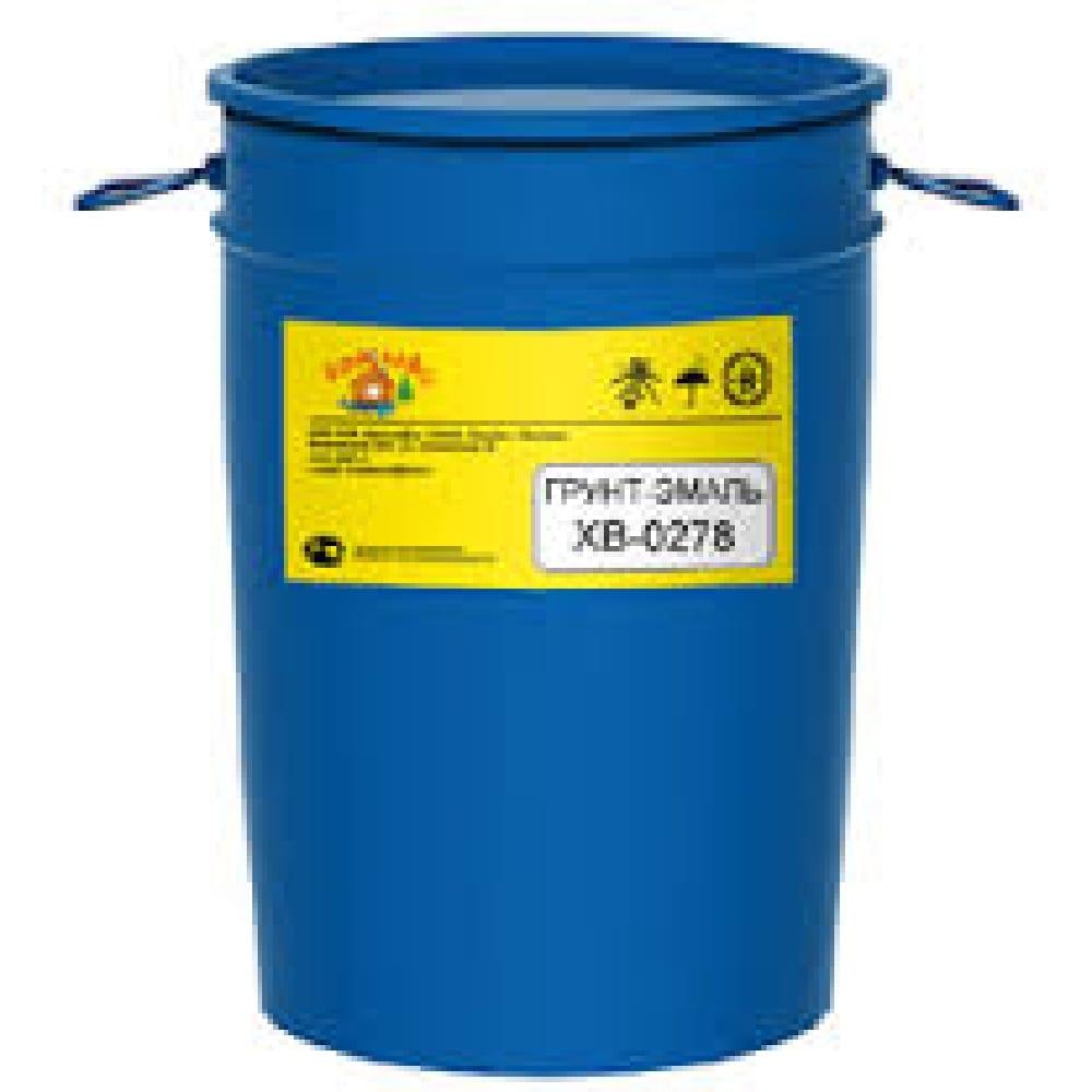 Грунт-эмаль ХВ-0278 синяя 20кг.