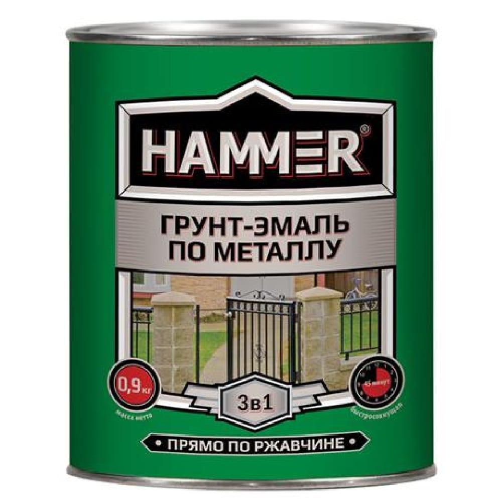 Грунт-эмаль по металлу HAMMER чёрная (0,9кг)