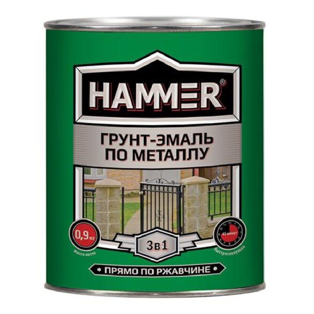 Грунт-эмаль по металлу HAMMER белая (0,9кг)