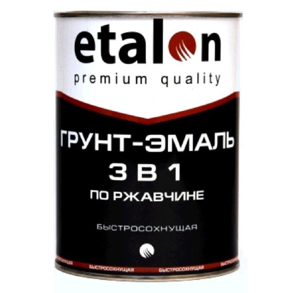 Грунт-эмаль 3в1 белая ускор.сушки (1,9) Etalon