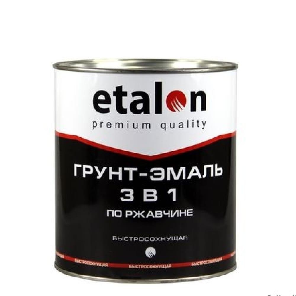 Грунт-эмаль 3 в 1 красно-коричневая ускоренной сушки (0,9) Etalon