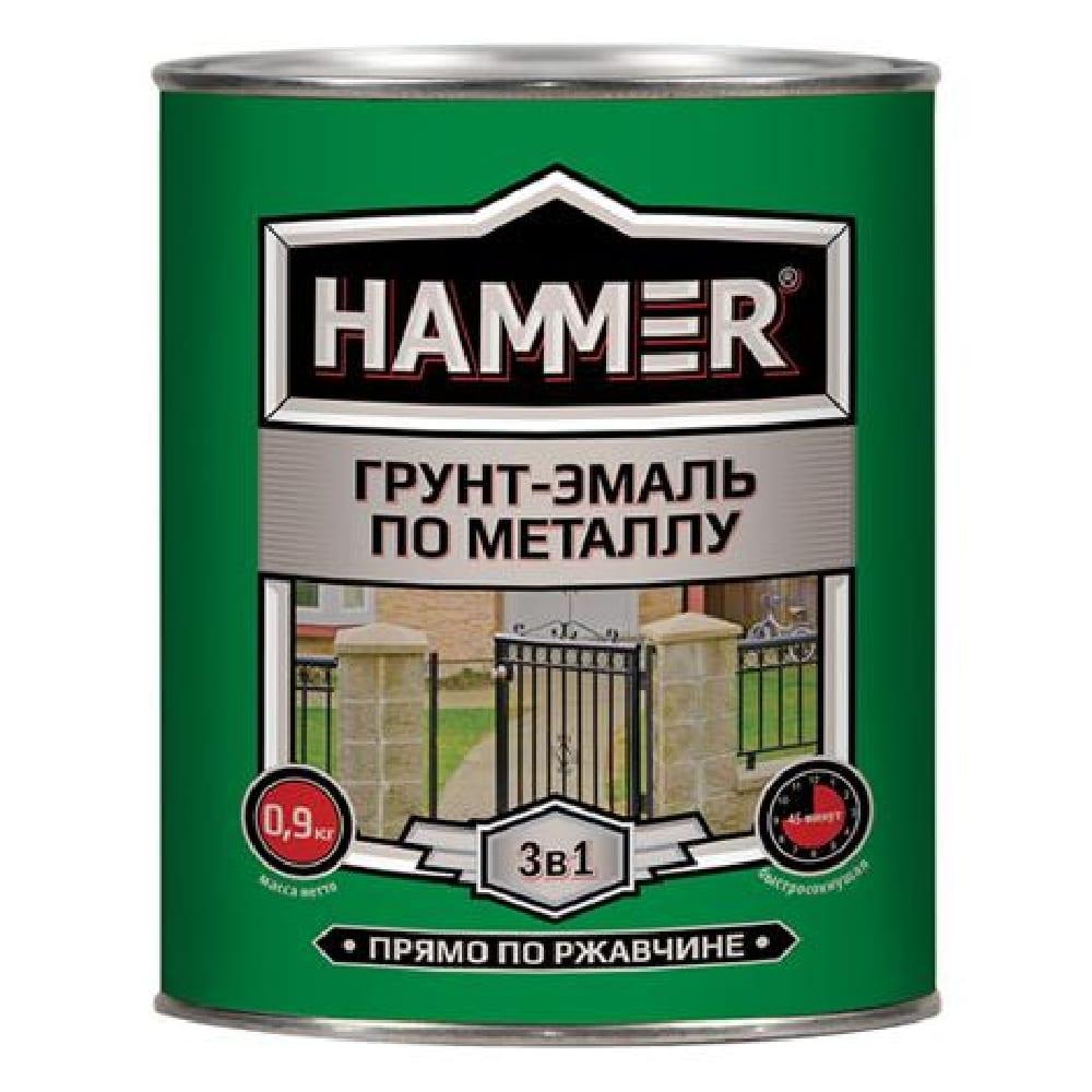 Грунт-эмаль по металлу HAMMER голубая (0,9кг)
