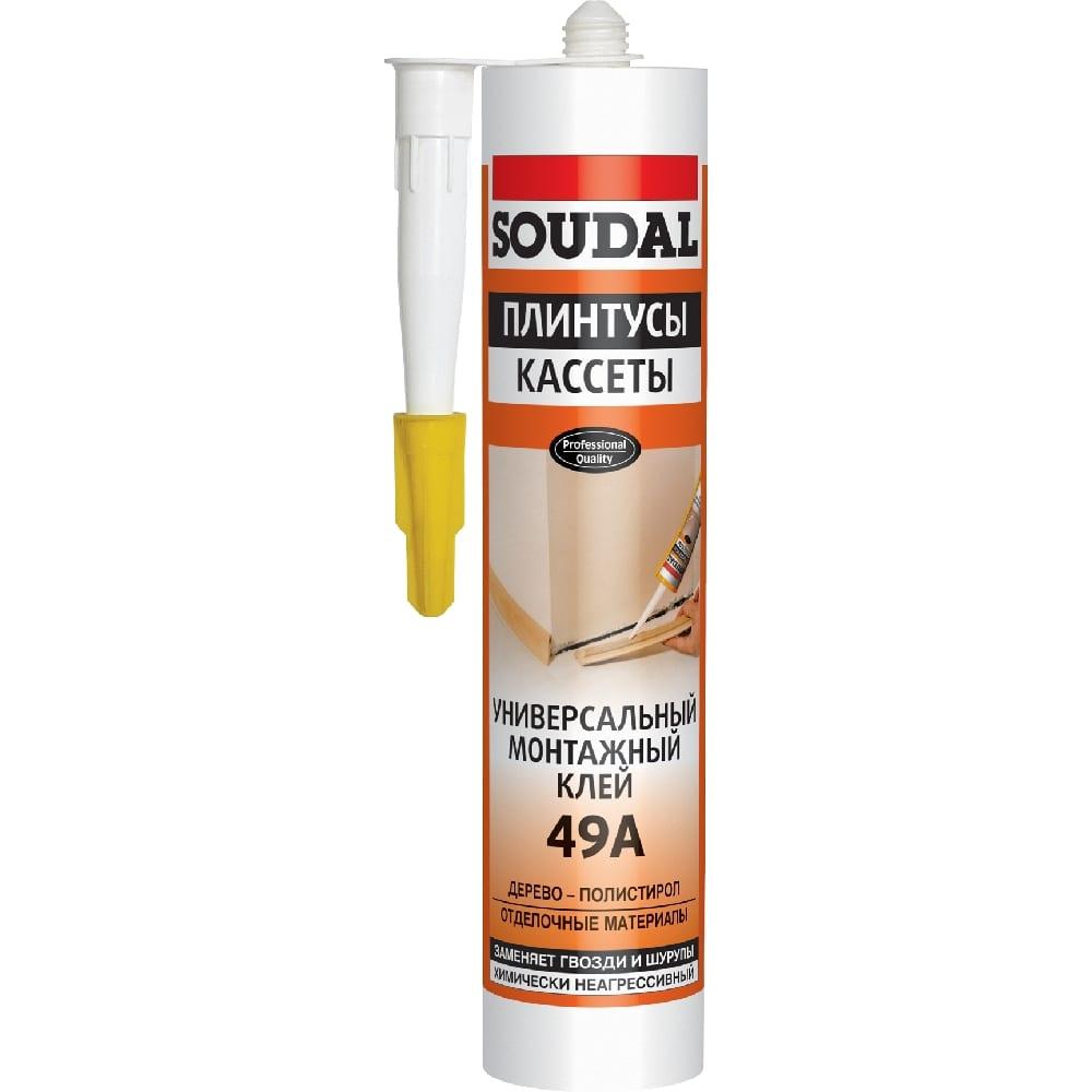 Жидкие гвозди Soudal универсальный монтажный клей 49А RU 280мл 120233