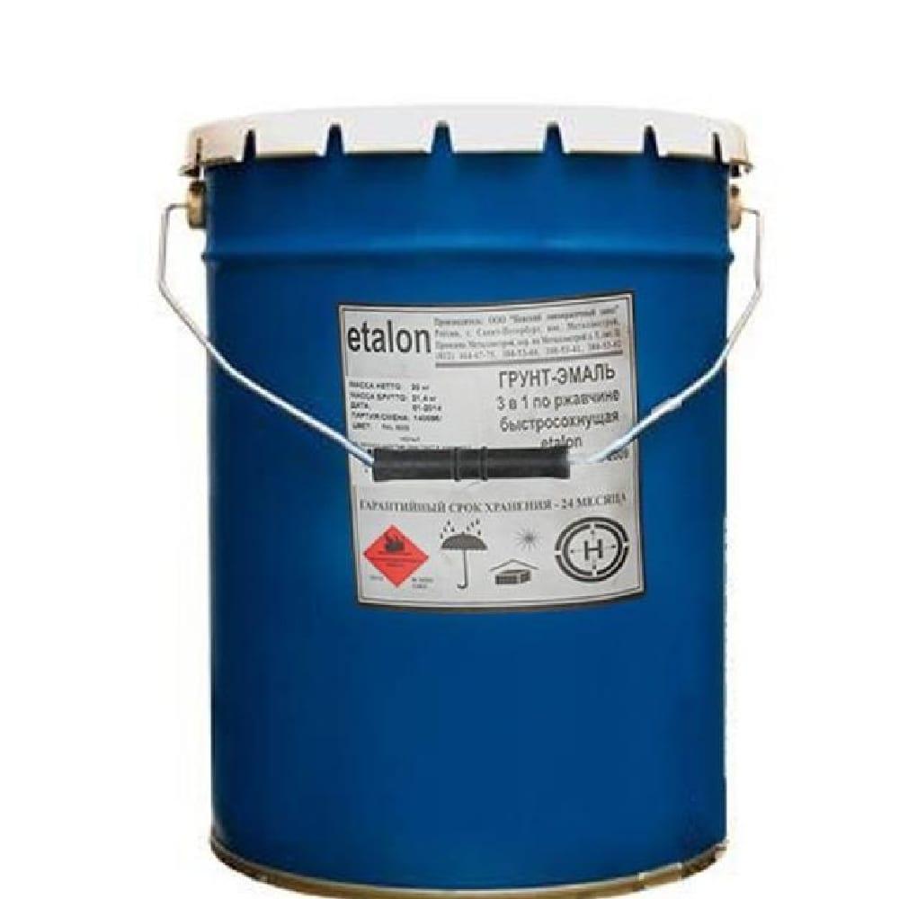 Грунт-эмаль 3в1 серая ускор.сушки (20 кг.) Etalon