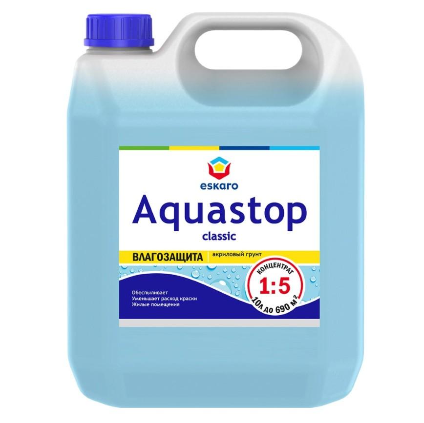Грунт- влагоизолятор Eskaro Aquastop Classic (концентрат 1:5) 10 л