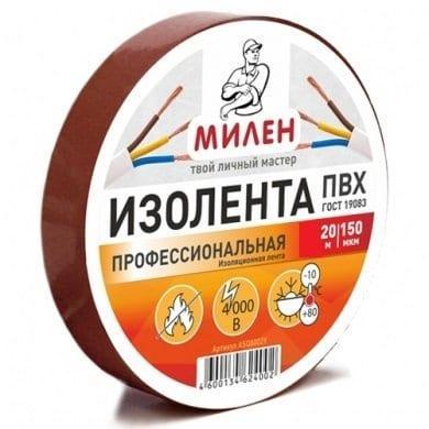 Изолента 15мм*20м коричневая МИЛЕН