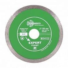 Диск алмазный отрезн. 230*25.4 Сплошной Эксперт Гранит Hot press