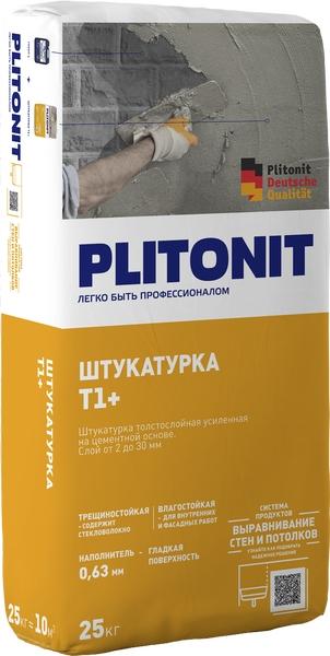 Штукатурная цементная Плитонит Т1+ 25 кг.