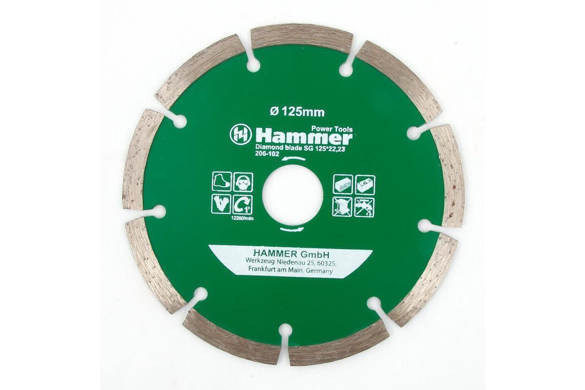 Диск алмазный 125*22,2 DB SG HAMMER 206-102