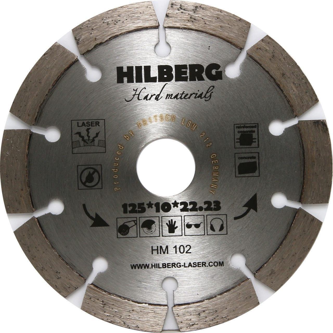 Диск алмазный по железобетону 125*22,23 Hilberg Hard Materials Лазер