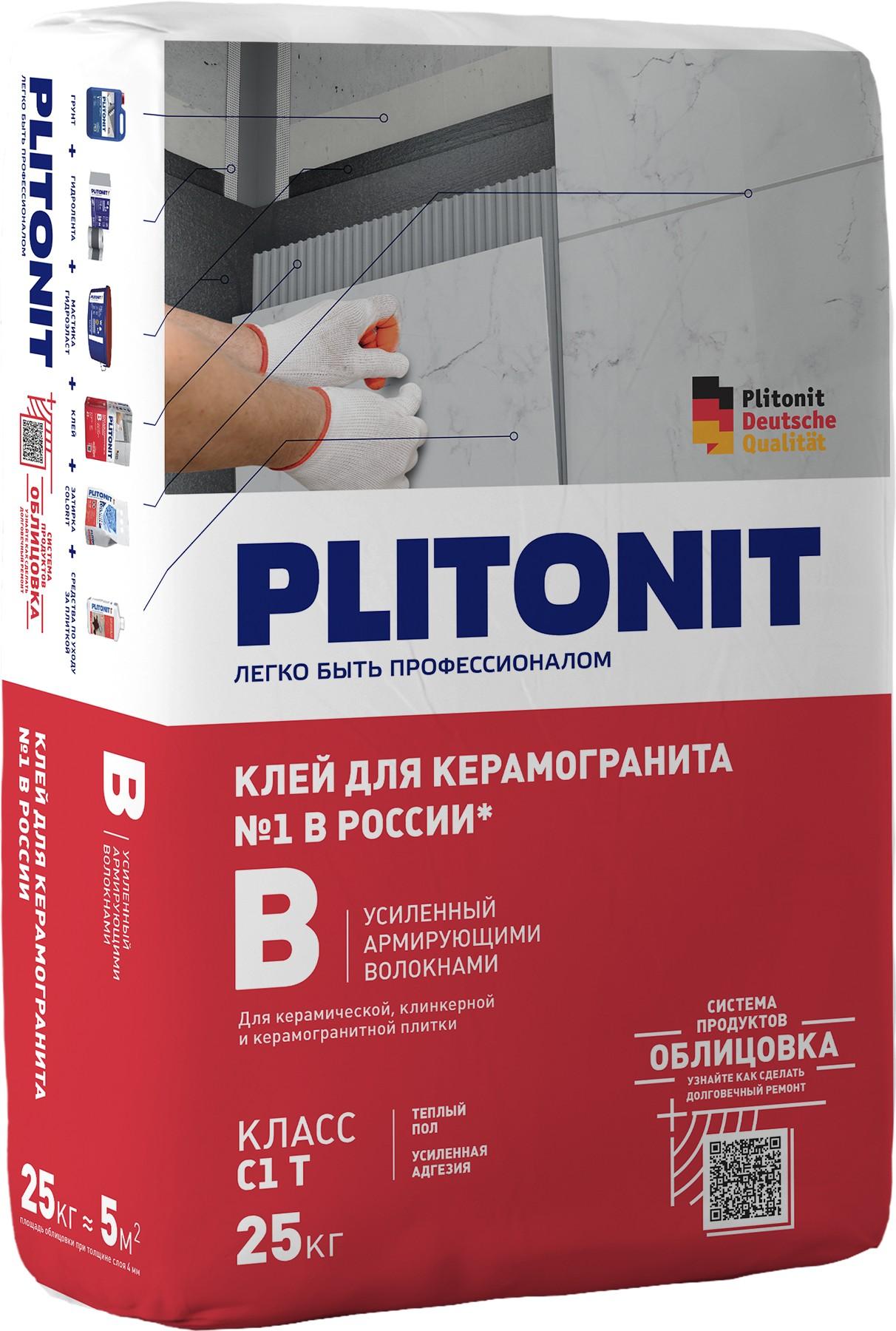 Плитонит клей для плитки В Экспресст(Вб) 25 кг