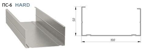 Профиль стоечный ПС-6 100/50 3,0м Албес HARD