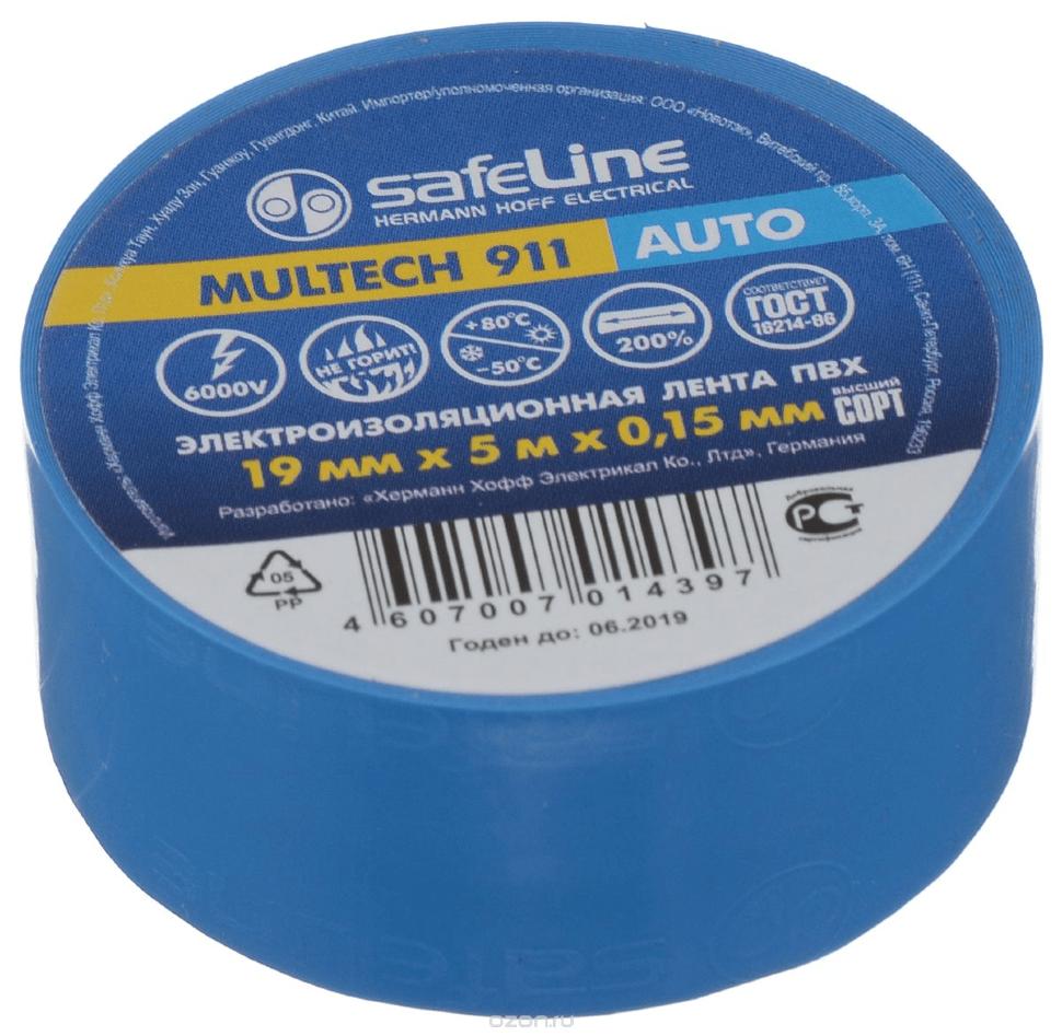 Изолента ПВХ 19*5мм синяя АВТО (-50до+100 С)