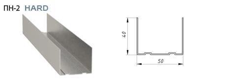 Профиль направляющий ПН-2 50/40 3,0м Албес HARD