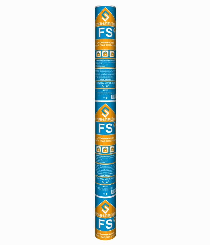 Спанлайт FS отражающая паро-гидроизоляция 1,6*37,5м/ 60м2/рул