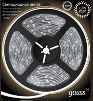 Светодиодная лента RGB 505030 LED 7,2w 12V IP 66