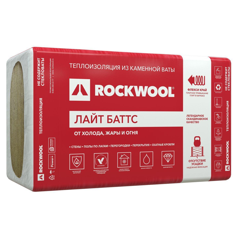 Минвата ROCKWOOL Lights Batts 50*1000*600 10шт/уп