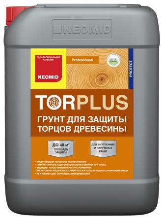 Грунт для защиты торцов древесины TORplus Неомид 10кг